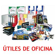 Productos archive tiles de oficina for Utiles de oficina